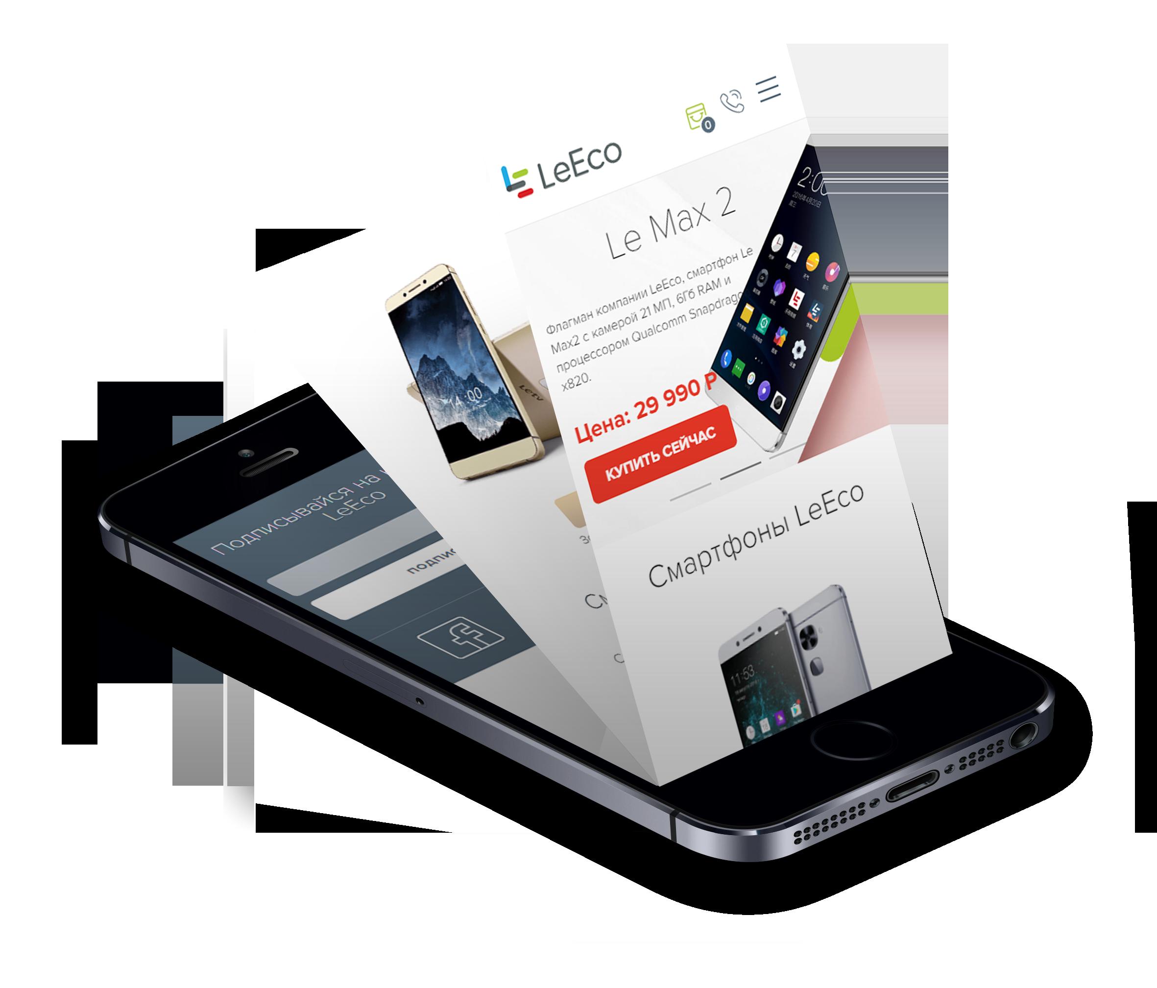 Сайты для создания приложений ios создание сайта бесплатно инструкция
